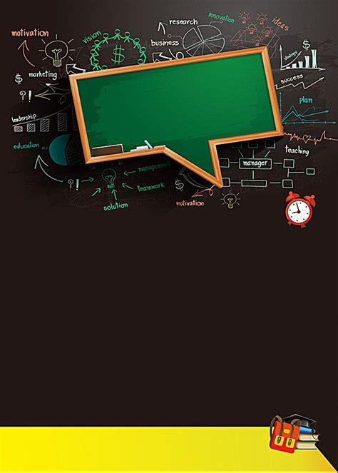 School Boards Background Material | Powerpoint background